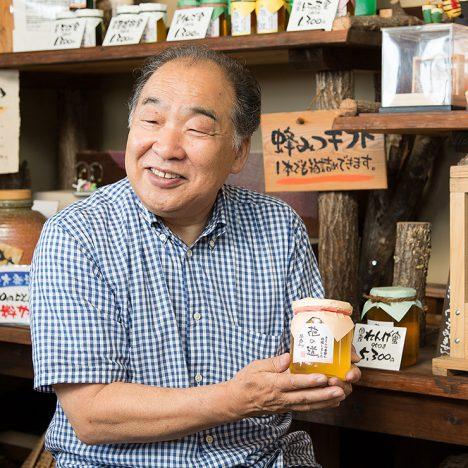 株式会社九州蜂の子本舗 代表 田中 義照