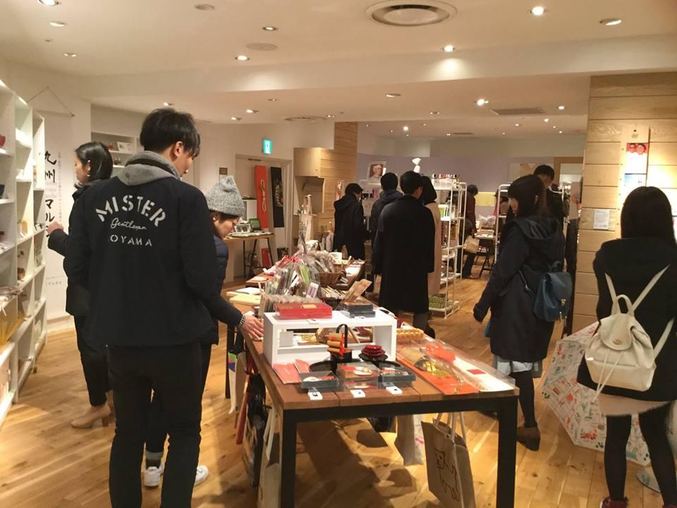 「九州マルシェ」3/21(火)まで期間限定オープン!