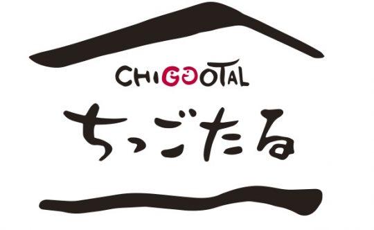 【ちっごたる荒木店オープン‼️】
