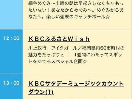 SiNG 「ふるさと wish」ラジオ出演します!
